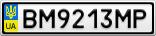Номерной знак - BM9213MP