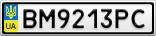 Номерной знак - BM9213PC