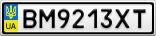 Номерной знак - BM9213XT