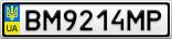 Номерной знак - BM9214MP