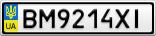 Номерной знак - BM9214XI