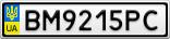 Номерной знак - BM9215PC
