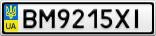Номерной знак - BM9215XI