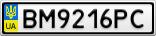 Номерной знак - BM9216PC