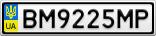 Номерной знак - BM9225MP