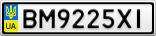 Номерной знак - BM9225XI
