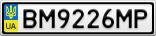 Номерной знак - BM9226MP