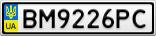 Номерной знак - BM9226PC