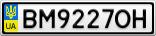 Номерной знак - BM9227OH