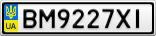 Номерной знак - BM9227XI