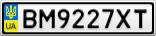 Номерной знак - BM9227XT