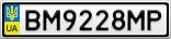 Номерной знак - BM9228MP