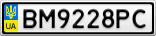 Номерной знак - BM9228PC