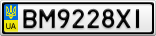 Номерной знак - BM9228XI