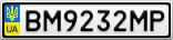 Номерной знак - BM9232MP