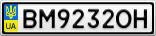 Номерной знак - BM9232OH