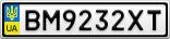 Номерной знак - BM9232XT