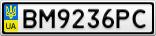 Номерной знак - BM9236PC