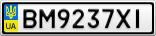 Номерной знак - BM9237XI