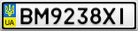 Номерной знак - BM9238XI