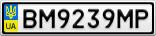 Номерной знак - BM9239MP