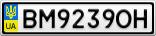 Номерной знак - BM9239OH