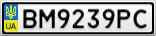 Номерной знак - BM9239PC