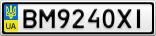 Номерной знак - BM9240XI