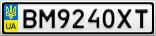 Номерной знак - BM9240XT