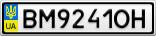 Номерной знак - BM9241OH