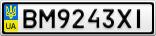 Номерной знак - BM9243XI