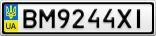 Номерной знак - BM9244XI