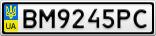 Номерной знак - BM9245PC