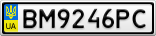 Номерной знак - BM9246PC