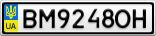 Номерной знак - BM9248OH
