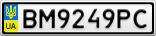 Номерной знак - BM9249PC