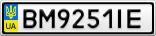 Номерной знак - BM9251IE