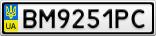 Номерной знак - BM9251PC