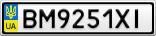 Номерной знак - BM9251XI