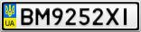 Номерной знак - BM9252XI