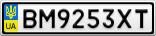Номерной знак - BM9253XT