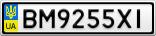 Номерной знак - BM9255XI