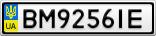 Номерной знак - BM9256IE