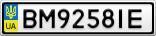 Номерной знак - BM9258IE