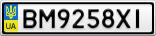 Номерной знак - BM9258XI