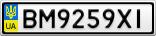 Номерной знак - BM9259XI