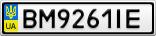 Номерной знак - BM9261IE