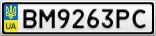 Номерной знак - BM9263PC