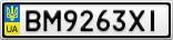 Номерной знак - BM9263XI