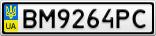 Номерной знак - BM9264PC